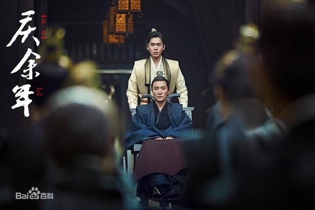 """4 phim Trung Quốc được kì vọng sẽ """"lách qua khe cửa hẹp"""" lên sóng năm nay - Ảnh 1."""