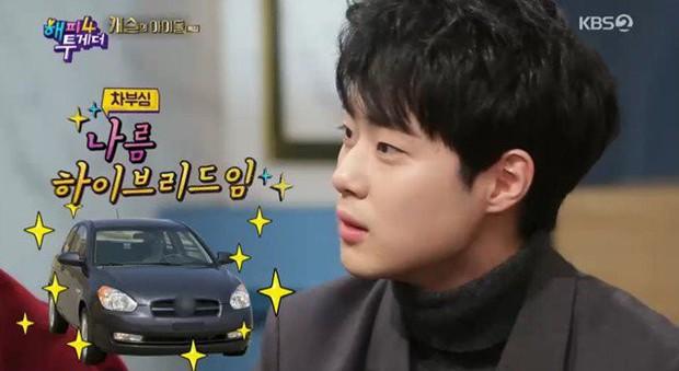 Nam diễn viên SKY Castle từng phải sống trong 1 chiếc xe hơi cũ cho đến khi gặp được Jonghyun (CNBLUE) - Ảnh 1.
