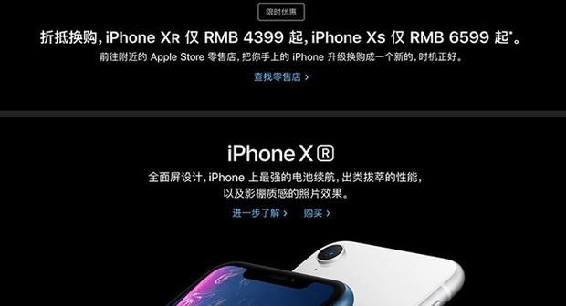 Chỉ 1 ngày sau khi Apple giảm giá iPhone, doanh số lập tức tăng vọt hơn 70% tại Trung Quốc! - Ảnh 2.