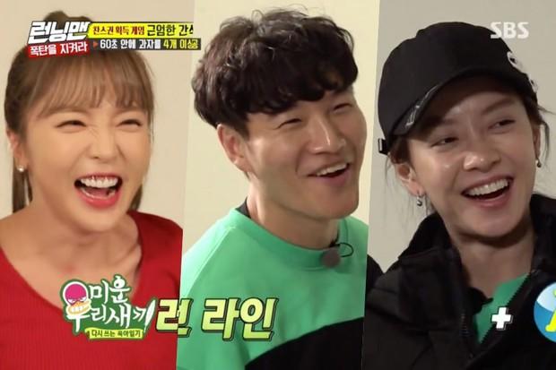 Kim Jong Kook bỗng thành... nam phụ bách hợp khi 2 cô bạn gái quá thân thiết tại Running Man - Ảnh 1.