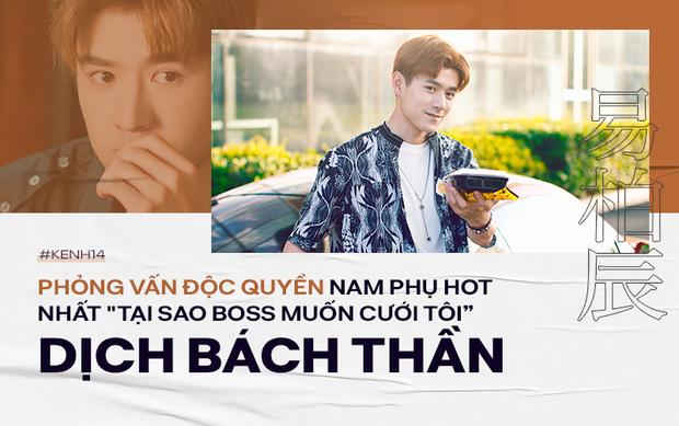 Phỏng vấn độc quyền nam thần Tại Sao Boss Muốn Cưới Tôi Dịch Bách Thần: Không ngờ tôi lại có cả fan ở tận Việt Nam - Ảnh 2.