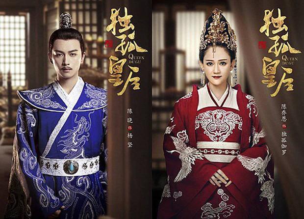 Độc Cô Hoàng Hậu chính là bộ phim... thần tượng trá hình của Trần Kiều Ân? - Ảnh 1.