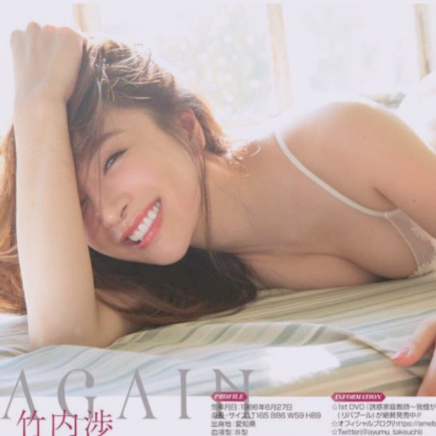 Bạn gái tin đồn U40 của Changmin (DBSK): Diễn viên phim nóng với gương mặt thiên thần, vòng 1 căng đầy đến ngộp thở - Ảnh 6.