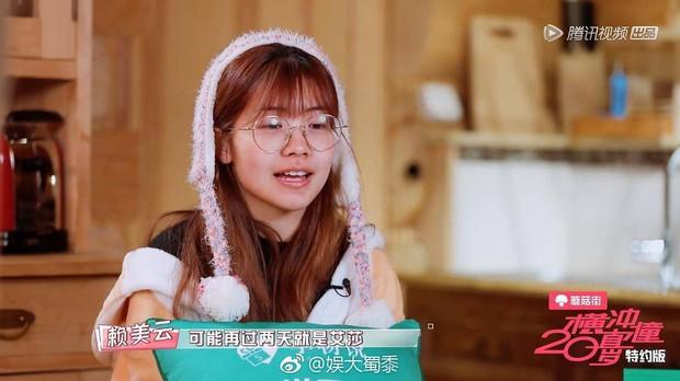 Sốc toàn tập với mặt mộc 100% của nhóm nhạc nữ hot nhất Trung Quốc: Choáng nhất là mỹ nhân ở vị trí số 2 - Ảnh 6.