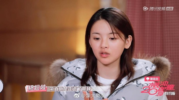 Sốc toàn tập với mặt mộc 100% của nhóm nhạc nữ hot nhất Trung Quốc: Choáng nhất là mỹ nhân ở vị trí số 2 - Ảnh 8.