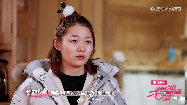 Sốc toàn tập với mặt mộc 100% của nhóm nhạc nữ hot nhất Trung Quốc: Choáng nhất là mỹ nhân ở vị trí số 2 - Ảnh 4.