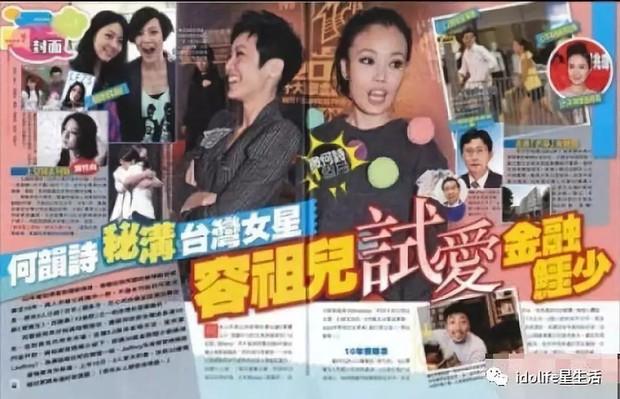 Trương Chấn: Nam tài tử bị gán danh Cỗ máy bẻ cong giới tính bạn gái của Cbiz và loạt mối tình trớ trêu - Ảnh 10.