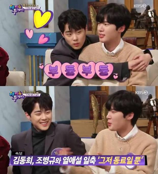 Trước khi công khai hẹn hò Kim Bora, Jo Byung Gyu từng dính tin đồn tình cảm với nhân vật này! - Ảnh 6.