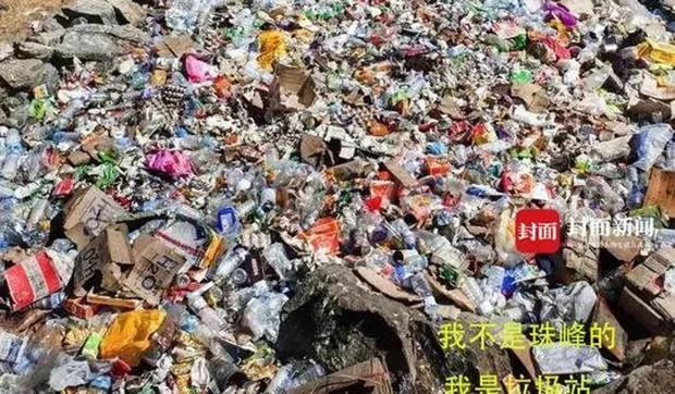 Thực hư câu chuyện núi Everest ngập ngụa rác thải và xác người gây xôn xao MXH Trung Quốc - Ảnh 2.