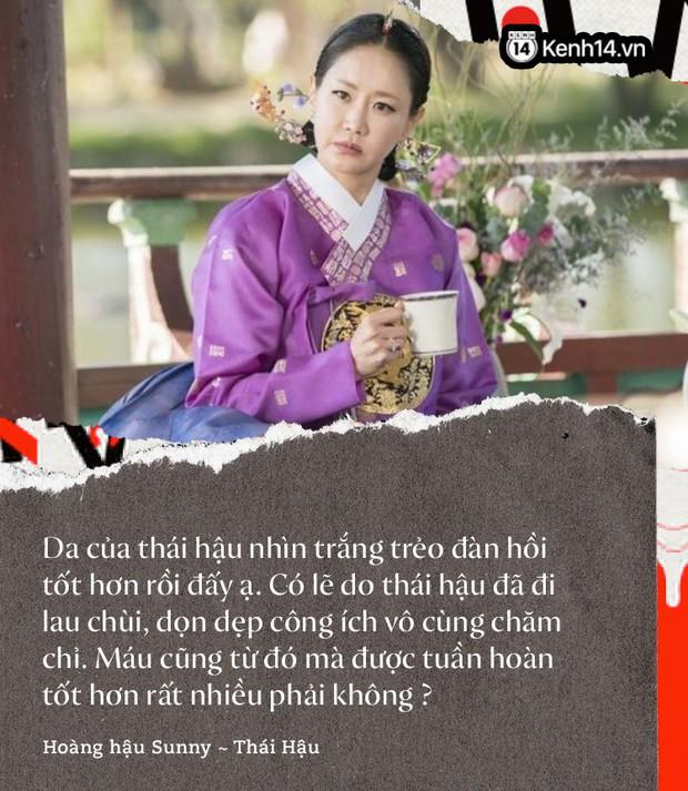 Khép lại phim cung đấu The Last Empress bằng 11 lời thoại ấn tượng từng gây nhức nhối - Ảnh 9.