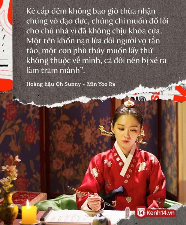 Khép lại phim cung đấu The Last Empress bằng 11 lời thoại ấn tượng từng gây nhức nhối - Ảnh 1.