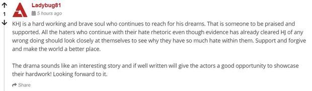 Netizen Hàn được phen dậy sóng khi Kim Hyun Joong cân nhắc vai diễn trai cong trá hình - Ảnh 4.