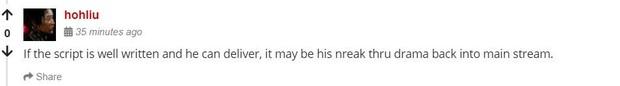 Netizen Hàn được phen dậy sóng khi Kim Hyun Joong cân nhắc vai diễn trai cong trá hình - Ảnh 5.