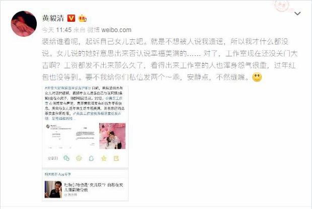 Tiểu Yến Tử Huỳnh Dịch bị chồng cũ tố ngược đãi con gái, để cô bé bị tình mới dâm ô - Ảnh 10.