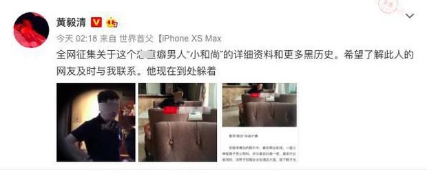 Tiểu Yến Tử Huỳnh Dịch bị chồng cũ tố ngược đãi con gái, để cô bé bị tình mới dâm ô - Ảnh 6.