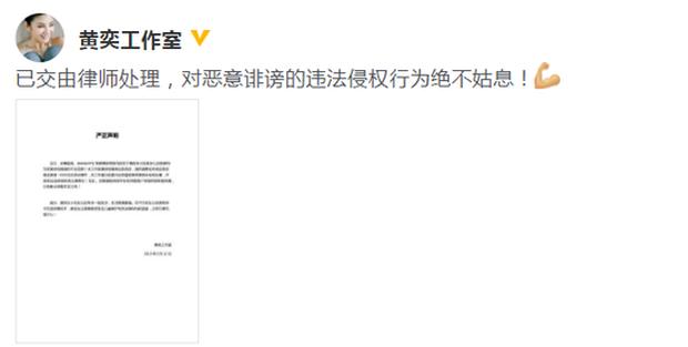 Tiểu Yến Tử Huỳnh Dịch bị chồng cũ tố ngược đãi con gái, để cô bé bị tình mới dâm ô - Ảnh 8.