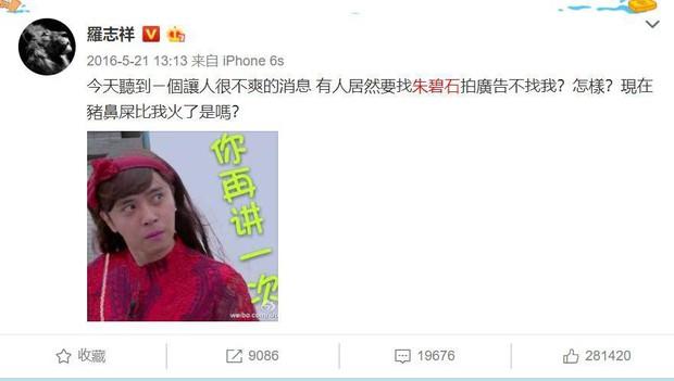Những mỹ nam giả gái đỉnh nhất Cbiz: Chẳng kém gì mỹ nhân, Chu Bích Thạch La Chí Tường bất ngờ bị soán ngôi - Ảnh 10.