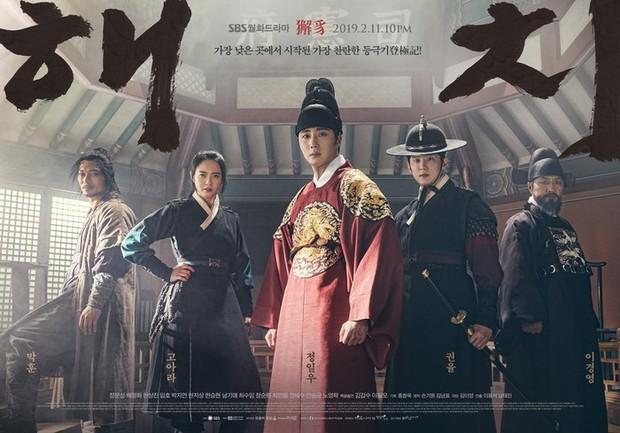 """Sự thật mất lòng, phim Hàn gần đây """"dở ẹc"""" đến mức người Hàn còn chả buồn xem.  - Ảnh 18."""