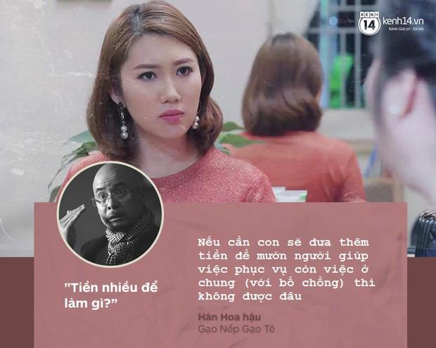 Lắng nghe 5 nhân vật đình đám màn ảnh Việt trả lời câu Tiền nhiều để làm gì? từ Vua cà phê - Ảnh 6.