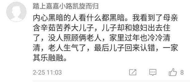 Netizen Trung Quốc tranh cãi kịch liệt vì phim hoạt hình chế giễu phụ nữ lại thắng giải Oscar - Ảnh 7.