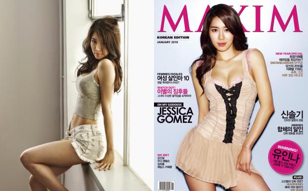 Dàn sao Touch Your Heart: Nữ chính bị quấy rối tình dục, khách mời lấn át cả Lee Dong Wook, sao nhí lột xác khó tin - Ảnh 30.