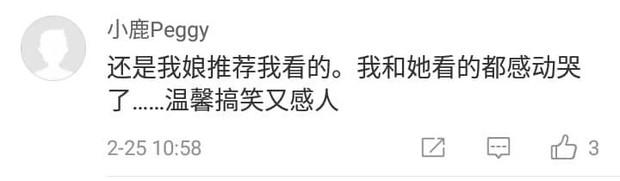 Netizen Trung Quốc tranh cãi kịch liệt vì phim hoạt hình chế giễu phụ nữ lại thắng giải Oscar - Ảnh 10.