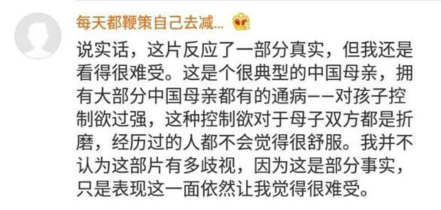 Netizen Trung Quốc tranh cãi kịch liệt vì phim hoạt hình chế giễu phụ nữ lại thắng giải Oscar - Ảnh 5.