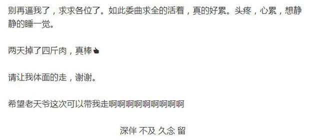 Sự việc đau lòng: Fan Bạch Vũ - Chu Nhất Long đêm khuya livestream cảnh tự tử, còn để lại di ngôn bảo vệ thần tượng - Ảnh 4.