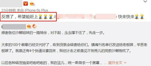 Sự việc đau lòng: Fan Bạch Vũ - Chu Nhất Long đêm khuya livestream cảnh tự tử, còn để lại di ngôn bảo vệ thần tượng - Ảnh 5.