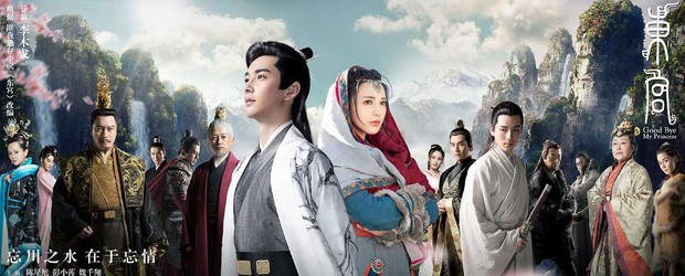 Chiều lòng khán giả, Đông Cung sẽ có hẳn hai cái kết khác nhau - Ảnh 1.