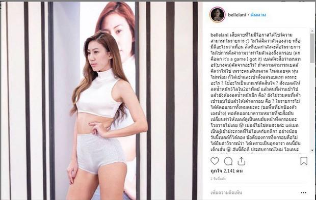 Cô gái có profile khủng bị loại, khó hiểu về tiêu chí chọn thí sinh của HLV The Face Thailand mùa 5 - Ảnh 3.