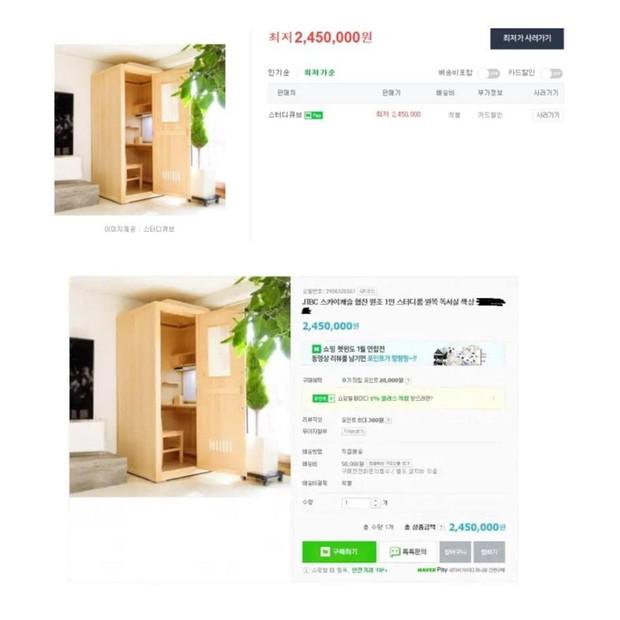 Đây là chiếc tủ học trị giá 50 triệu đang được cha mẹ Hàn Quốc phát cuồng, đua nhau mua cho con học bài sau bộ phim SKY Castle - Ảnh 4.
