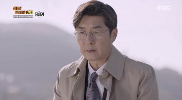 Chào mừng đoàn quân idol biết diễn đổ bộ mạnh mẽ mặt trận phim truyền hình Hàn tháng 3 - Ảnh 11.