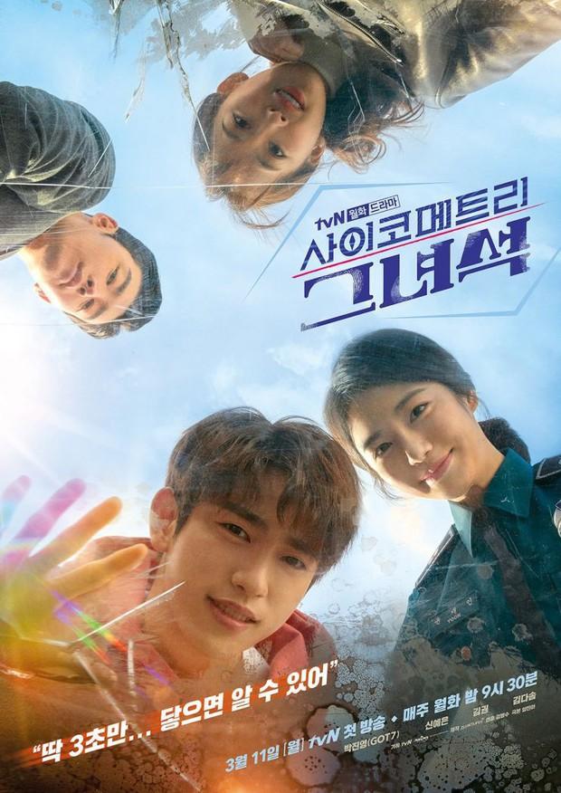 Chào mừng đoàn quân idol biết diễn đổ bộ mạnh mẽ mặt trận phim truyền hình Hàn tháng 3 - Ảnh 2.