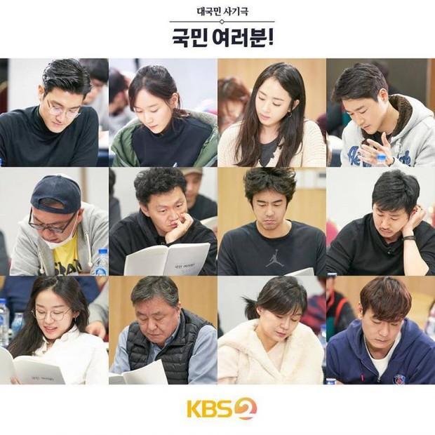 Chào mừng đoàn quân idol biết diễn đổ bộ mạnh mẽ mặt trận phim truyền hình Hàn tháng 3 - Ảnh 18.