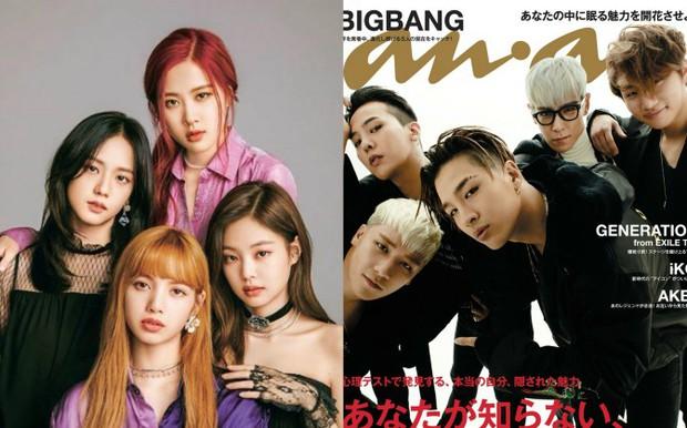 2019 mở rộng vòng tay đón YG vào thời kỳ đại hạn: Hết Big Bang, Black Pink đến người nằm không cũng trúng đạn - Ảnh 1.