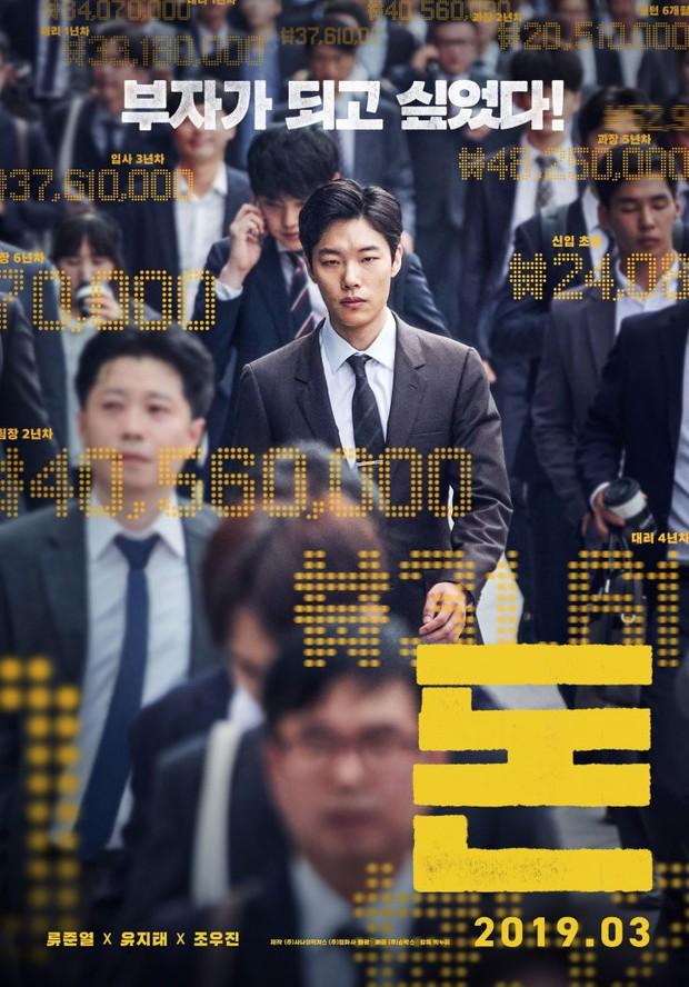 Điện ảnh Hàn tháng 3: Tâm điểm là màn tái xuất của ông chú Lee Sun Kyun và nam chính Reply 1988 - Ảnh 8.