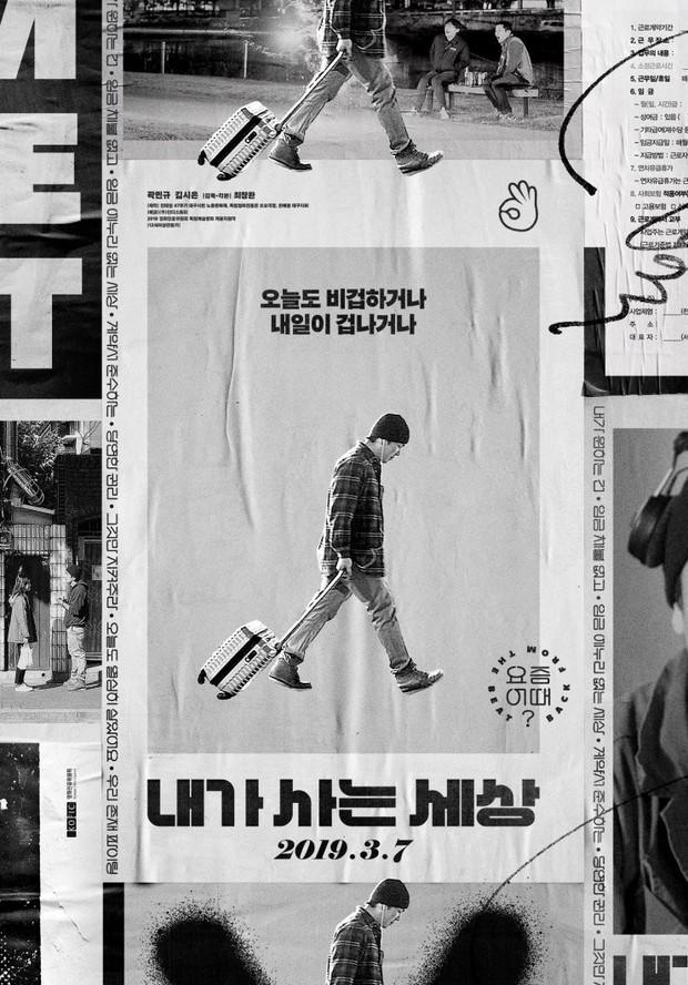 Điện ảnh Hàn tháng 3: Tâm điểm là màn tái xuất của ông chú Lee Sun Kyun và nam chính Reply 1988 - Ảnh 2.