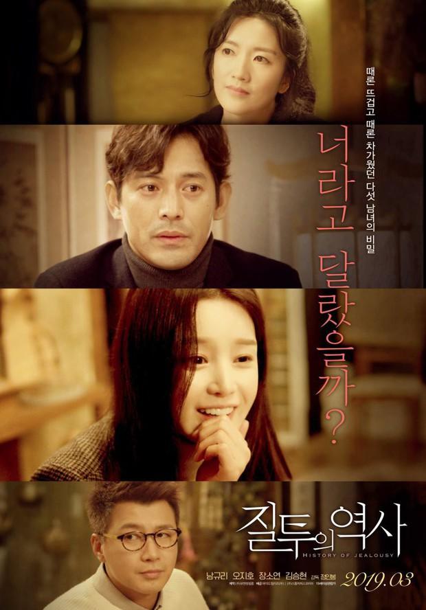 Điện ảnh Hàn tháng 3: Tâm điểm là màn tái xuất của ông chú Lee Sun Kyun và nam chính Reply 1988 - Ảnh 5.