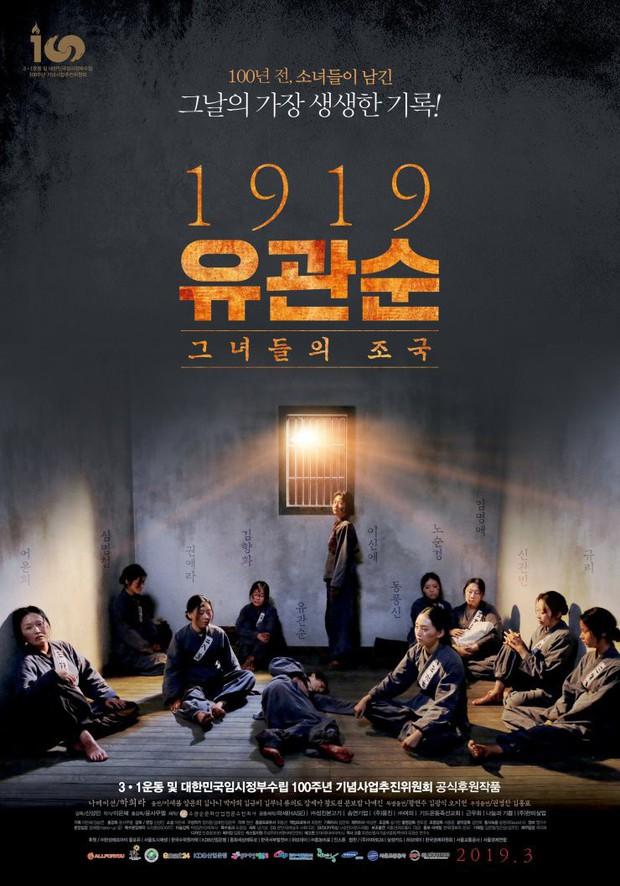 Điện ảnh Hàn tháng 3: Tâm điểm là màn tái xuất của ông chú Lee Sun Kyun và nam chính Reply 1988 - Ảnh 14.
