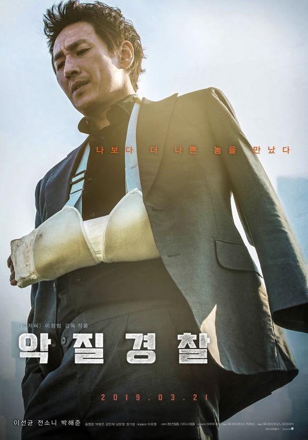 Điện ảnh Hàn tháng 3: Tâm điểm là màn tái xuất của ông chú Lee Sun Kyun và nam chính Reply 1988 - Ảnh 11.