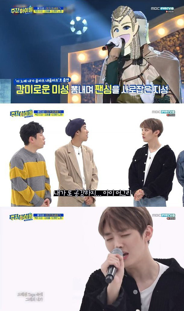 Cựu trưởng nhóm Wanna One nghĩ fan sẽ không nhận ra mình trên show hát mặt nạ vì... - Ảnh 1.