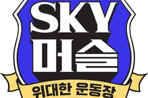 Hiện tượng SKY Castle quá đình đám, nhà đài liền có ngay một show thực tế để ăn theo - Ảnh 1.
