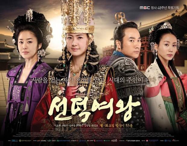 Vừa đu trend, vừa ôn lại tuổi thơ ngày Tết với 9 bộ phim Hàn Quốc từng làm mưa làm gió cách đây 10 năm - Ảnh 16.