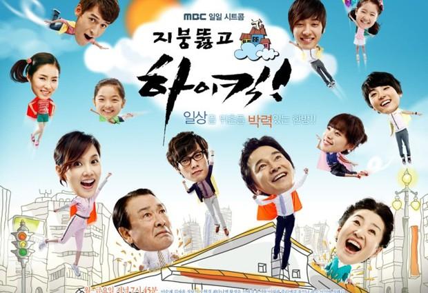 Vừa đu trend, vừa ôn lại tuổi thơ ngày Tết với 9 bộ phim Hàn Quốc từng làm mưa làm gió cách đây 10 năm - Ảnh 9.