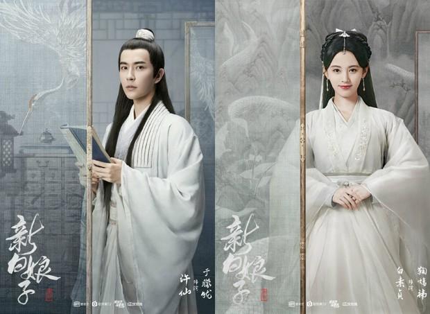 Truyền hình Hoa Ngữ tháng 2: Dàn sao Trần Kiều Ân, Trần Hiểu, Lưu Diệp cùng nhau xông đất khai xuân Kỉ Hợi - Ảnh 17.