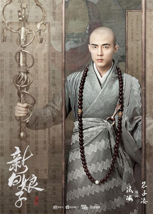 Truyền hình Hoa Ngữ tháng 2: Dàn sao Trần Kiều Ân, Trần Hiểu, Lưu Diệp cùng nhau xông đất khai xuân Kỉ Hợi - Ảnh 19.