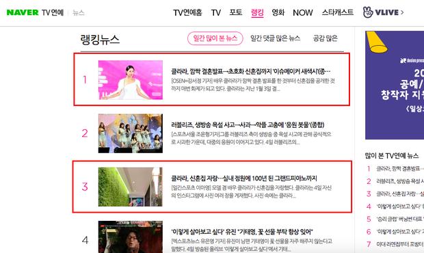 Ngày 30 Tết, Bom sex xứ Hàn vọt lên top 1 Naver vì khoe nhà triệu đô ở tòa cao thứ 5 thế giới sau khi cưới đại gia - Ảnh 1.
