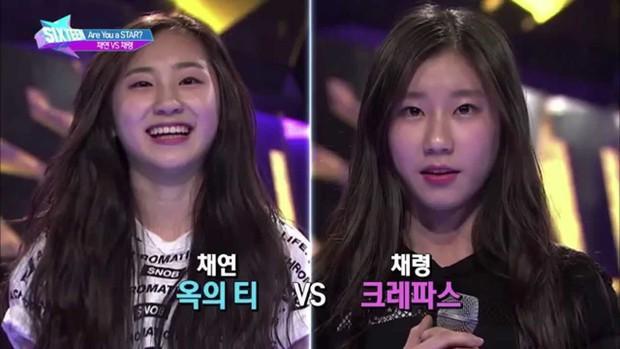 Sau Jessica - Krystal, xuất hiện thêm 1 cặp chị em cùng debut trong 2 nhóm nhạc Kpop đình đám - Ảnh 2.