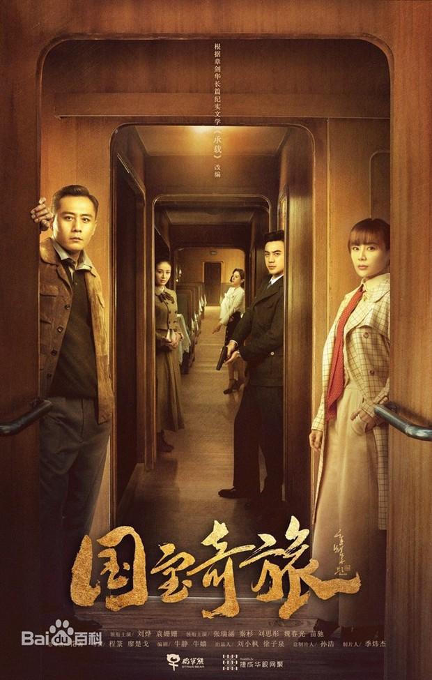Truyền hình Hoa Ngữ tháng 2: Dàn sao Trần Kiều Ân, Trần Hiểu, Lưu Diệp cùng nhau xông đất khai xuân Kỉ Hợi - Ảnh 6.
